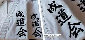 Bordado personalizado en ropa deportiva
